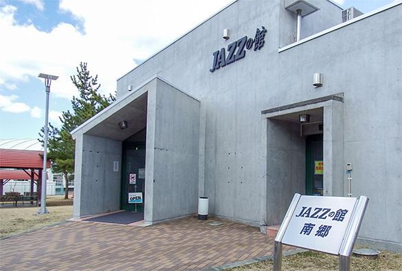 JAZZの館